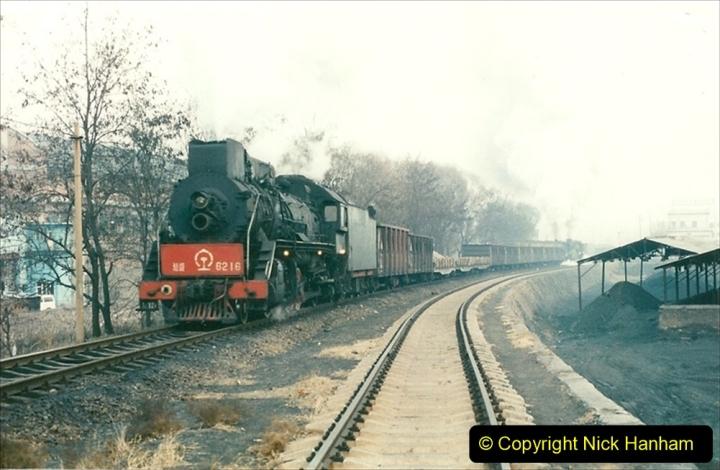 China 1997 November Number 1. (232) More branch linesiding. 232