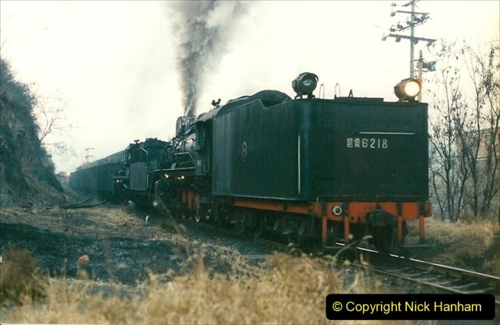 China 1997 November Number 1. (238) More branch linesiding. 238