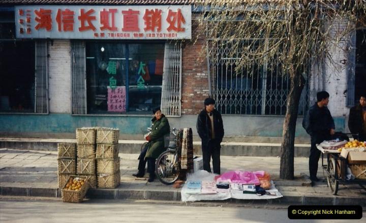 China 1997 November Number 1. (257) Yebaishuo.257