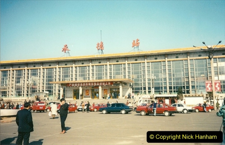 China 1997 November Number 1. (59) Chengde Station. 059