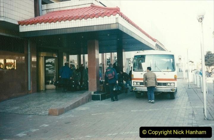 China 1997 November Number 1. (61) Chengde Station. 061