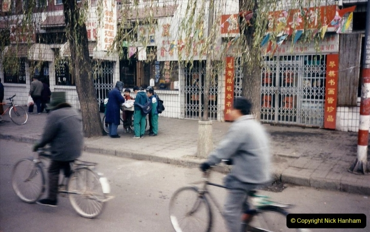 China 1997 November Number 1. (66) Chengde. 066