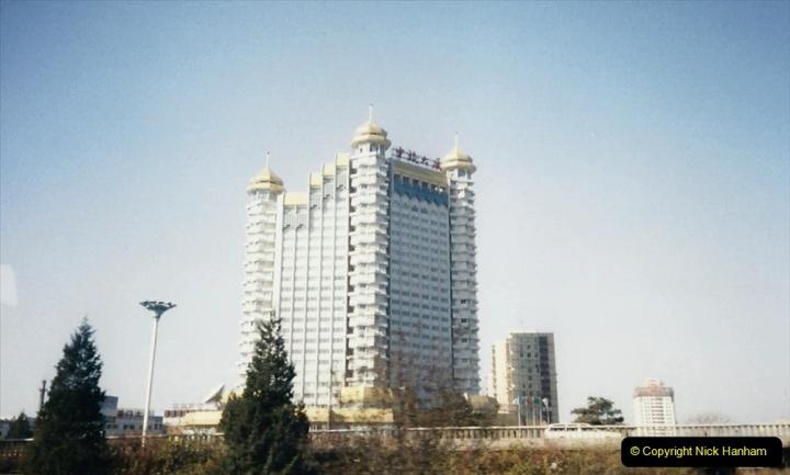 China 1997 November Number 1. (9) Beijing. 009