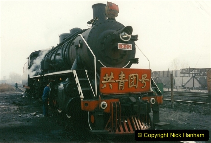 China 1997 November Number 1. (96) Steel Works shed area. 096