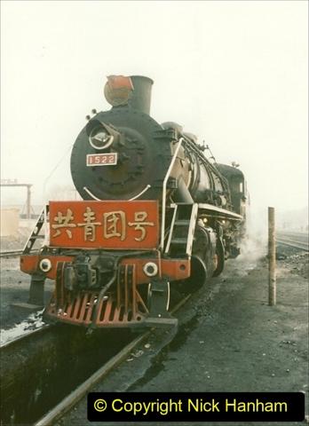 China 1997 November Number 1. (97) Steel Works shed area. 097