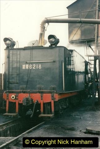China 1997 November Number 1. (98) Steel Works shed area. 098