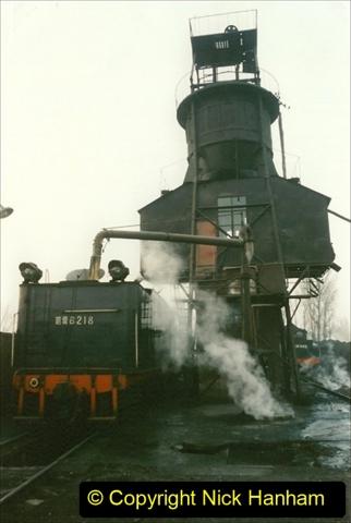 China 1997 November Number 1. (99) Steel Works shed area. 099