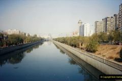 China 1997 November Number 1. (13) Beijing. 013