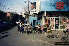 China 1997 November Number 1. (14) Beijing. 014