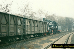 China 1997 November Number 1. (226) More branch linesiding. 226
