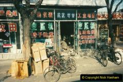 China 1997 November Number 1. (24) Beijing. 024