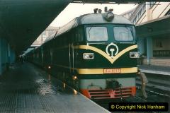 China 1997 November Number 1. (43) Beijing Station. 043