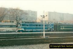 China 1997 November Number 1. (44) Beijing Station. 044