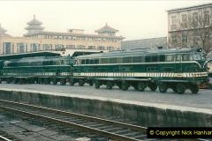 China 1997 November Number 1. (46) Beijing Station. 046