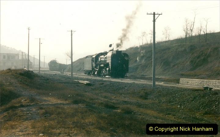China 1997 November Number 2. (10) Yebaishou area linesiding. 010