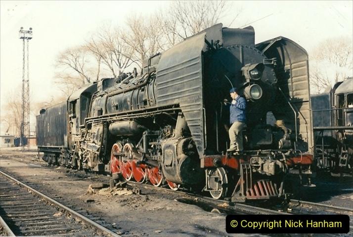 China 1997 November Number 2. (101) Yebaishou shed. 101