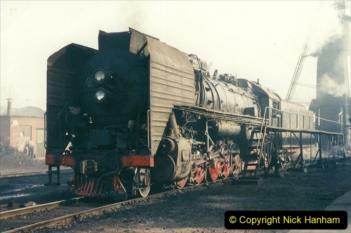 China 1997 November Number 2. (103) Yebaishou shed. 103