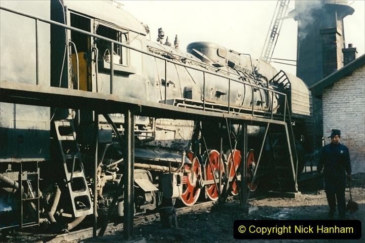 China 1997 November Number 2. (104) Yebaishou shed. 104