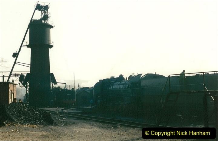 China 1997 November Number 2. (106) Yebaishou shed. 106