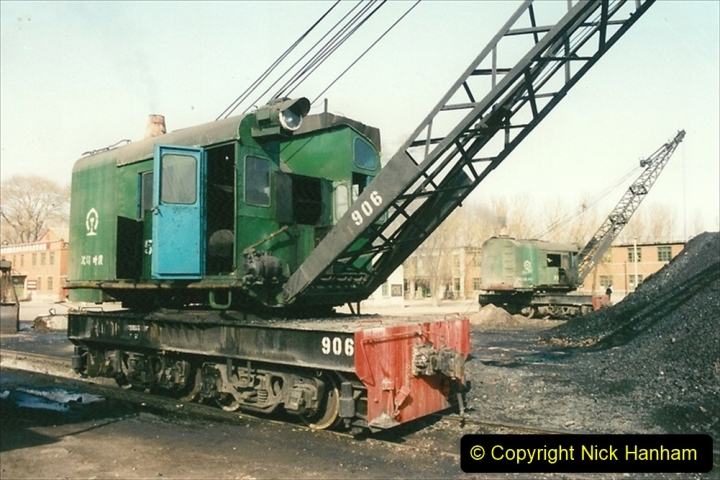 China 1997 November Number 2. (107) Yebaishou shed. 107