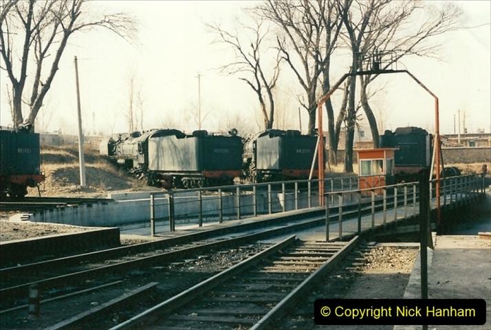 China 1997 November Number 2. (108) Yebaishou shed. 108