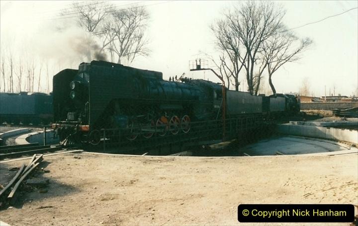 China 1997 November Number 2. (109) Yebaishou shed. 109