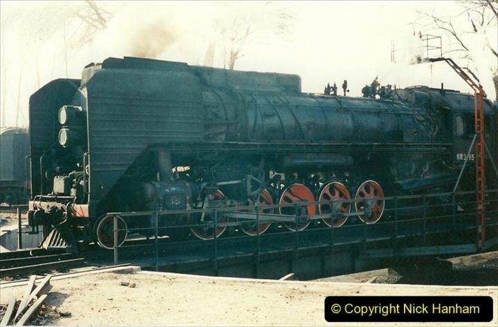China 1997 November Number 2. (110) Yebaishou shed. 110
