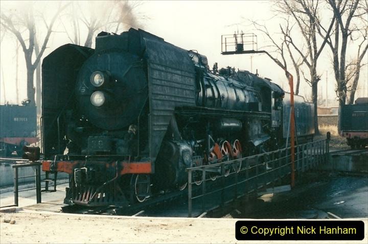 China 1997 November Number 2. (111) Yebaishou shed. 111