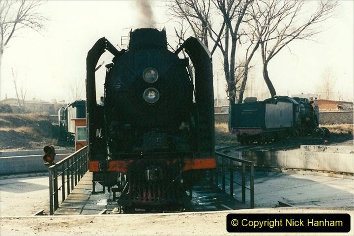 China 1997 November Number 2. (112) Yebaishou shed. 112