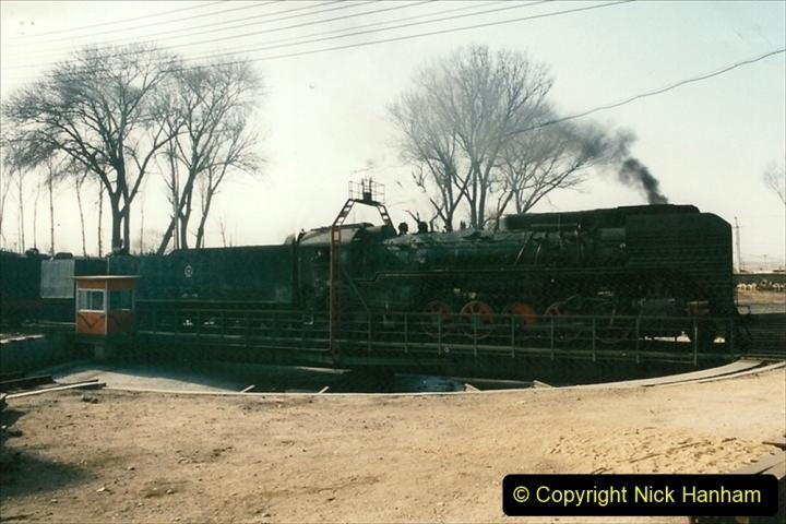 China 1997 November Number 2. (113) Yebaishou shed. 113