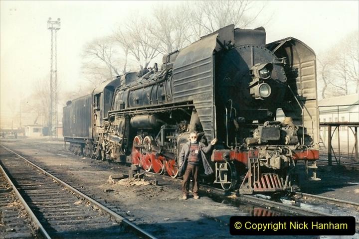 China 1997 November Number 2. (115) Yebaishou shed. 115