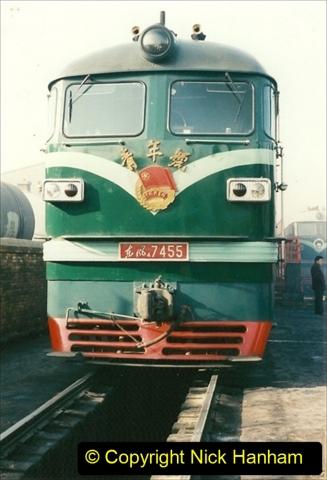 China 1997 November Number 2. (116) Yebaishou shed. 116