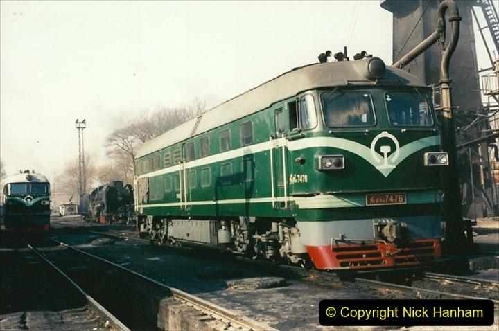 China 1997 November Number 2. (117) Yebaishou shed. 117