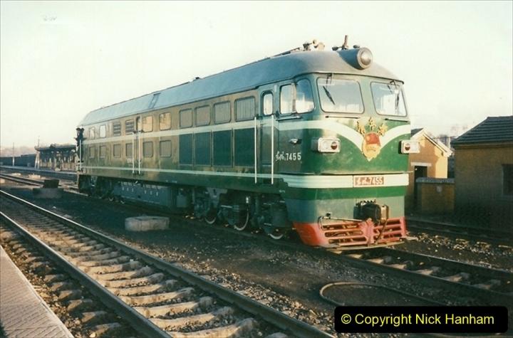 China 1997 November Number 2. (118) Yebaishou shed. 118