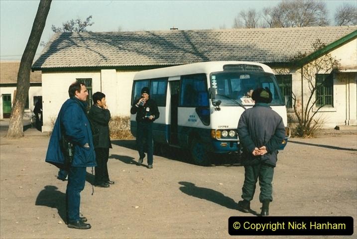 China 1997 November Number 2. (120) Yebaishou shed. 120