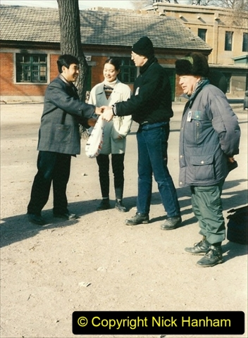 China 1997 November Number 2. (121) Yebaishou shed. Gifts for the shed manager.121
