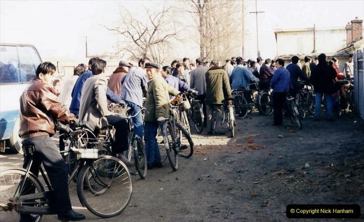 China 1997 November Number 2. (123) Yebaishou yard area. 123