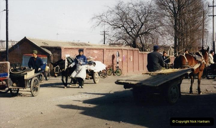 China 1997 November Number 2. (124) Yebaishou yard area. 124