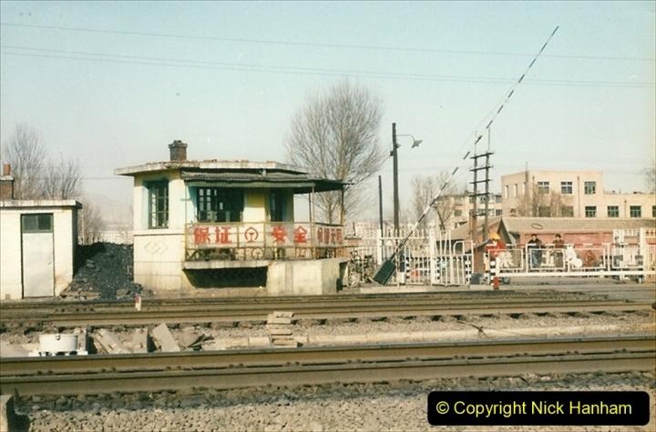 China 1997 November Number 2. (125) Yebaishou yard area. 125