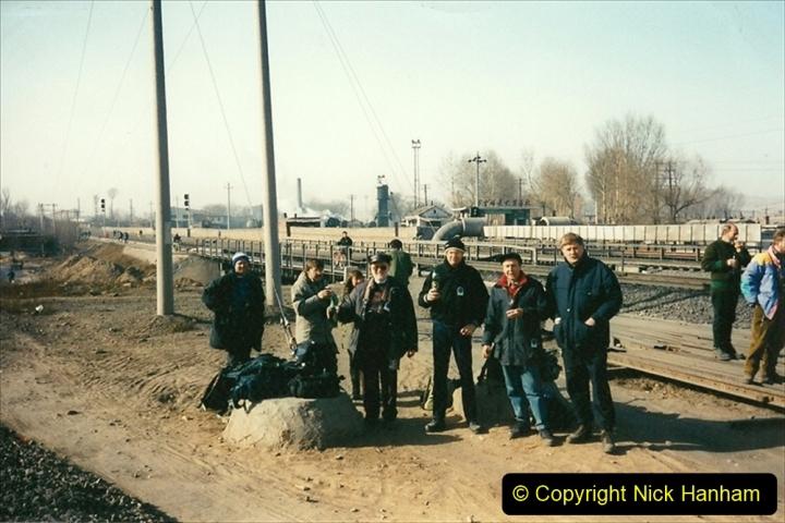 China 1997 November Number 2. (128) Yebaishou yard area. 128