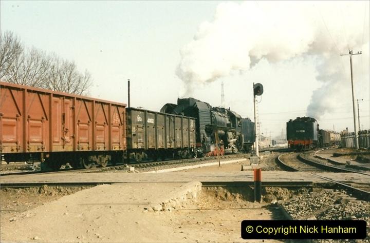 China 1997 November Number 2. (129) Yebaishou yard area. 129
