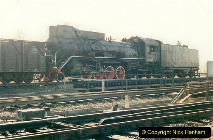 China 1997 November Number 2. (130) Yebaishou yard area. 130