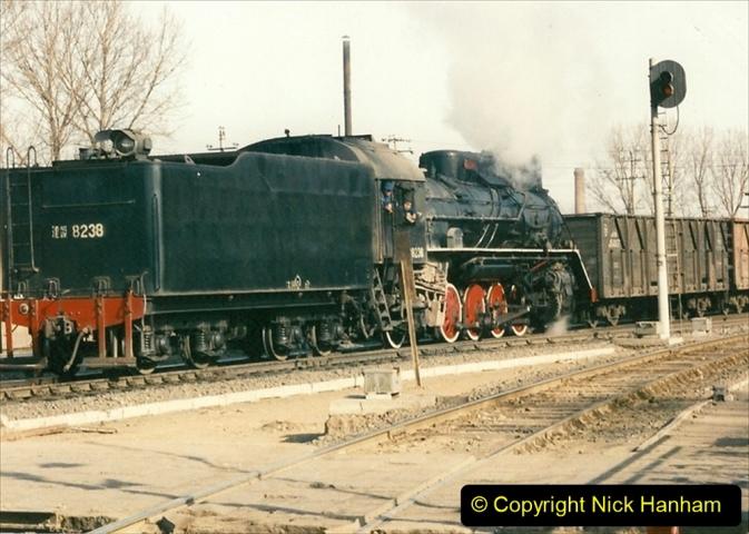 China 1997 November Number 2. (131) Yebaishou yard area. 131