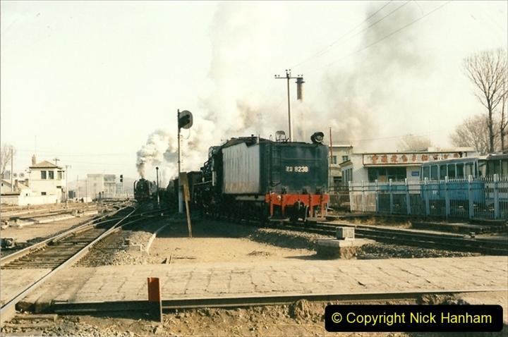 China 1997 November Number 2. (132) Yebaishou yard area. 132