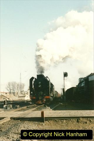 China 1997 November Number 2. (133) Yebaishou yard area. 133