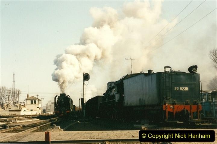 China 1997 November Number 2. (135) Yebaishou yard area. 135