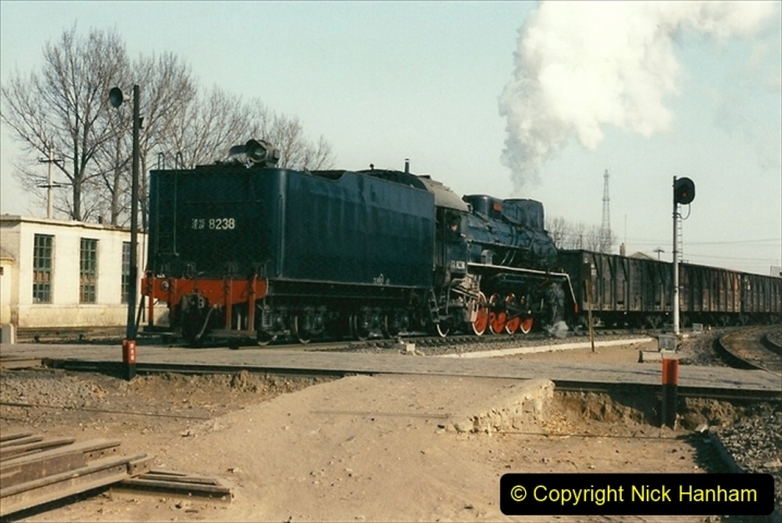 China 1997 November Number 2. (136) Yebaishou yard area. 136