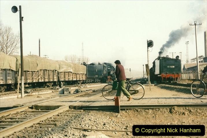 China 1997 November Number 2. (138) Yebaishou yard area. 138