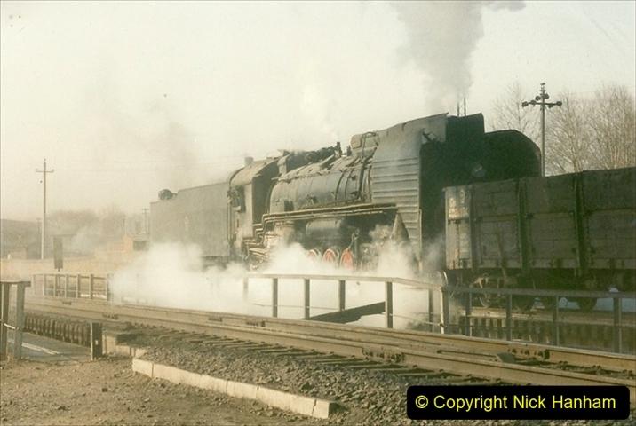 China 1997 November Number 2. (139) Yebaishou yard area. 139