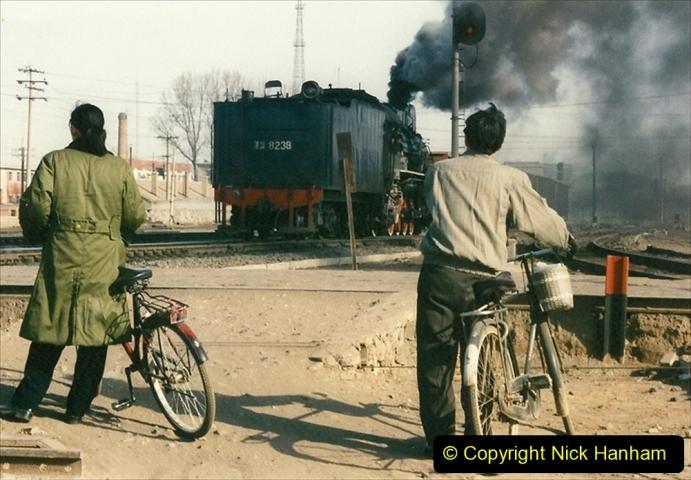 China 1997 November Number 2. (141) Yebaishou yard area. 141